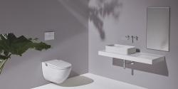 Futuristická koupelna pro milovníky technických vychytávek